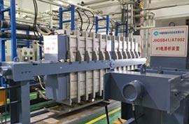 金属加工行业废水资源化